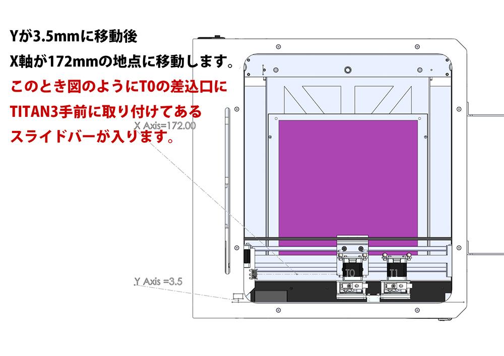 http://wiki.genkei.jp/image/genkei/TITAN/Assem%20TITAN3%20re05.JPG
