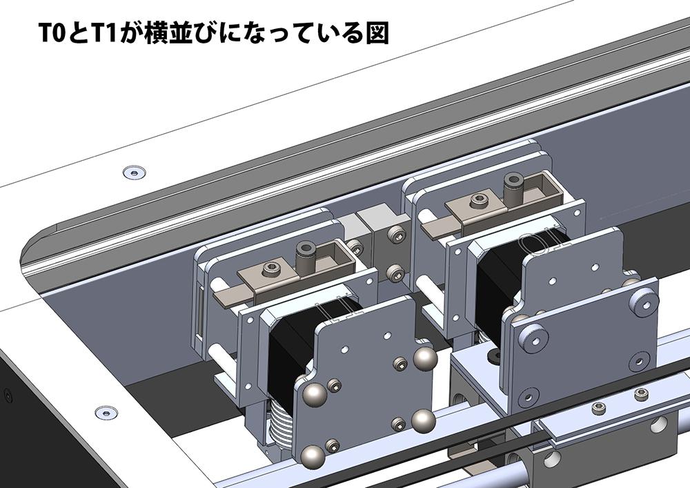 http://wiki.genkei.jp/image/genkei/TITAN/Assem%20TITAN3%20re13.JPG