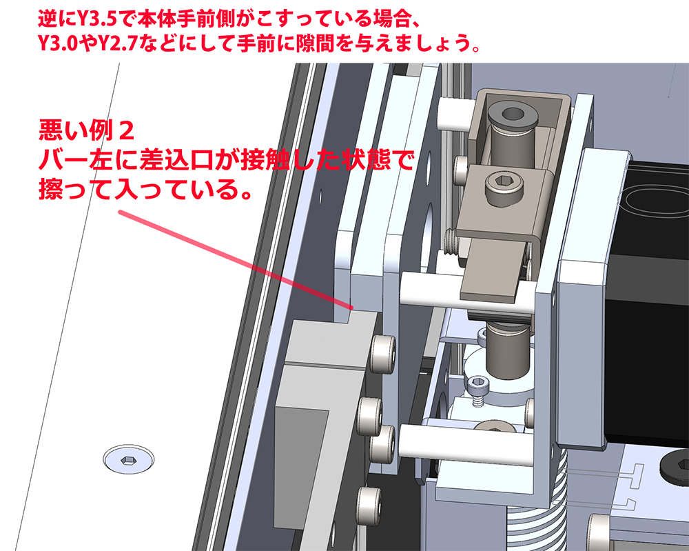 http://wiki.genkei.jp/image/genkei/TITAN/Assem%20TITAN3%20re15a.jpg