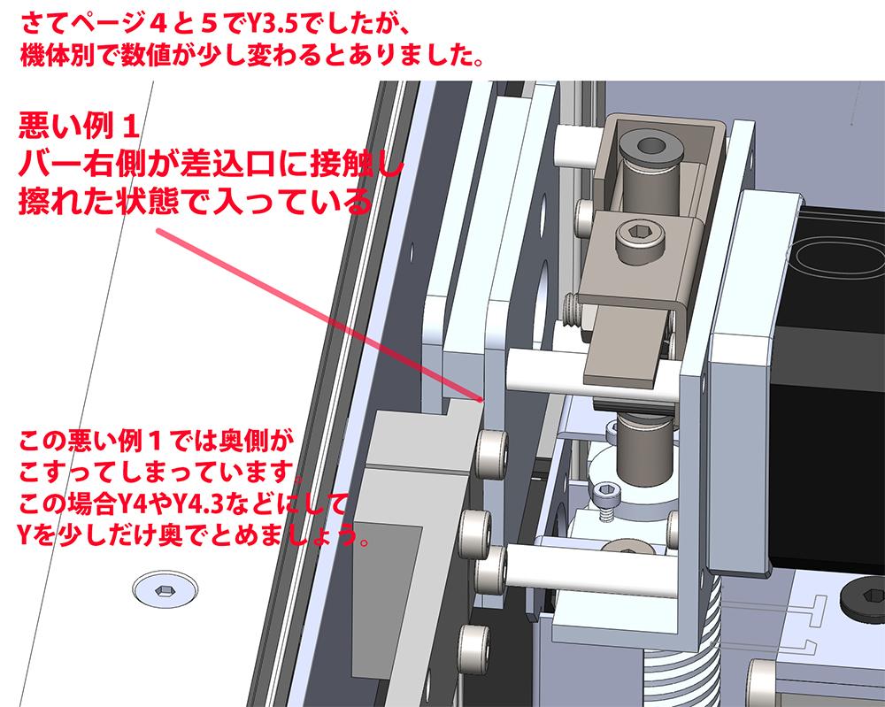 http://wiki.genkei.jp/image/genkei/TITAN/Assem%20TITAN3%20re16a.jpg