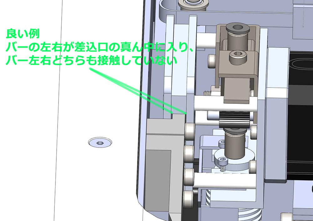 http://wiki.genkei.jp/image/genkei/TITAN/Assem%20TITAN3%20re17a.jpg