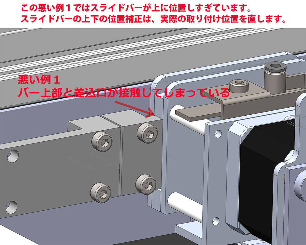 http://wiki.genkei.jp/image/genkei/TITAN/Assem%20TITAN3%20re19a.jpg