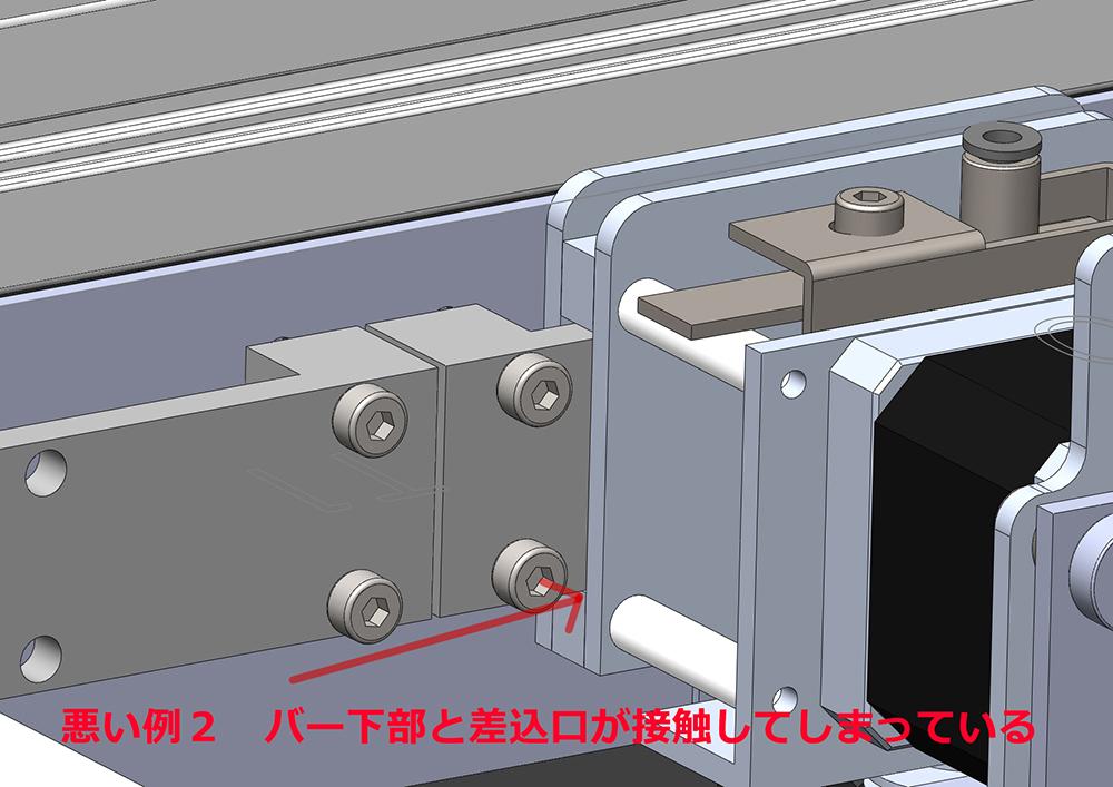 http://wiki.genkei.jp/image/genkei/TITAN/Assem%20TITAN3%20re20a.jpg